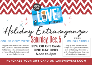 lake view lakeview east gift card sale
